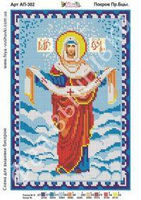 Фея Вышивки АП-302 Покров Пресвятой Богородицы схема для вышивки бисером купить оптом в магазине Золотая Игла