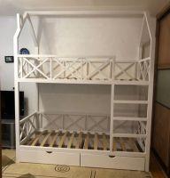 Кровать двухъярусная Домик Standard №8 (Домик Блум)