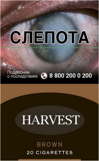 HARVEST Brown