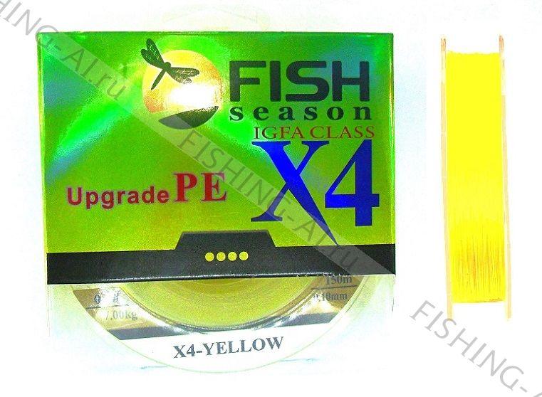 Плетённый шнур Fish Season Upgrade PE X4 igfa class Yellow 150 м 0.07 мм #0.15