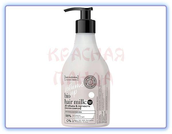 Hair Evolution Кондиционер-молочко для волос Volume Up