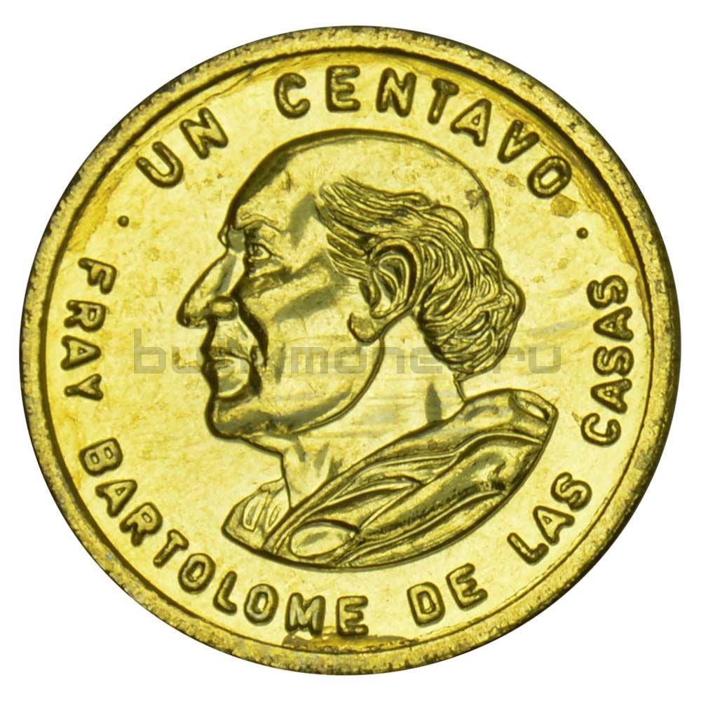 1 сентаво 1995 Гватемала