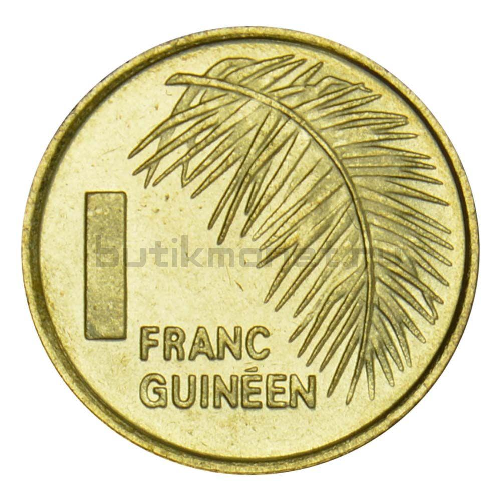 1 франк 1985 Гвинея