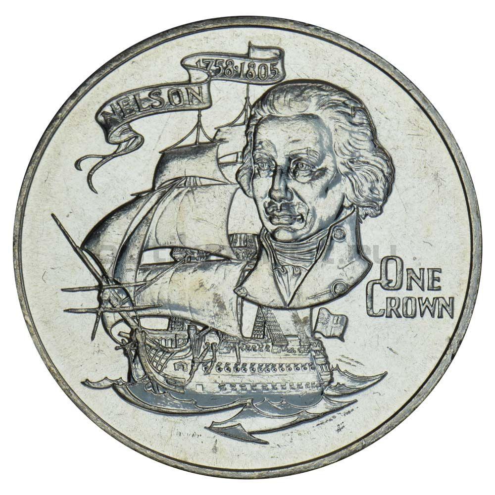 1 крона 1980 Гибралтар 175 лет со дня смерти Горацио Нельсона