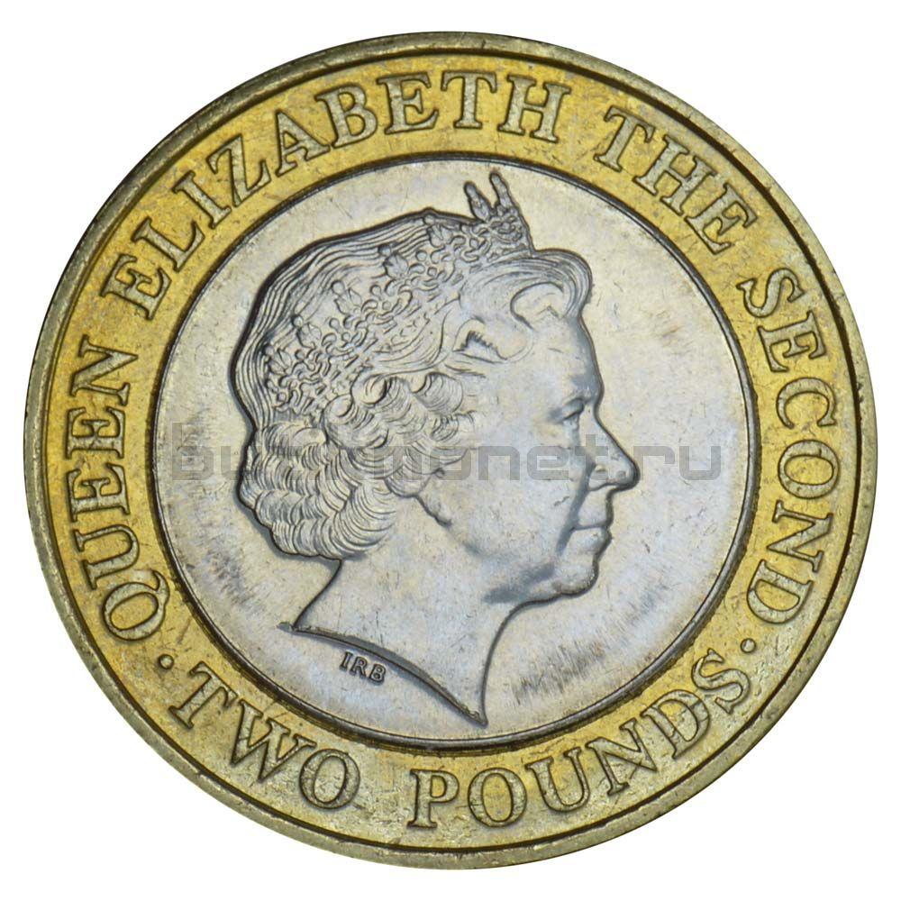 2 фунта 1998 Джерси
