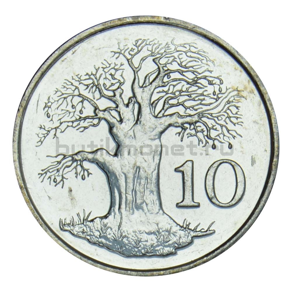 10 центов 1999 Зимбабве