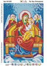 АП-283 Фея Вышивки. Пресвятая Богородица Всецарица. А4 (набор 875 рублей)