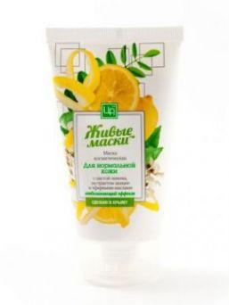 Живая маска с пастой лимона 140 гр
