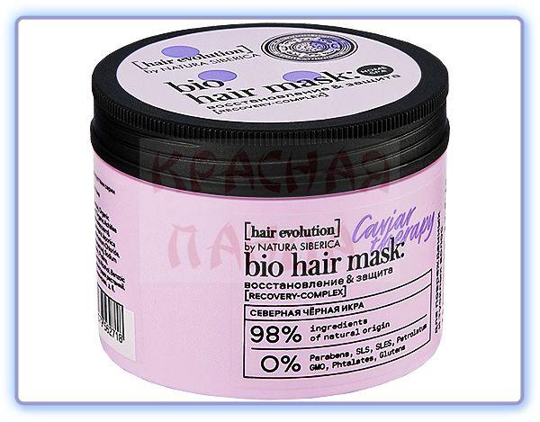 Hair Evolution Маска для волос Caviar Therapy Восстановление и Защита