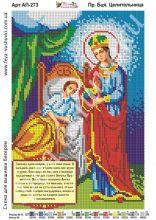 АП-273 Фея Вышивки. Пресвятая Богородица Целительница. А4 (набор 800 рублей)