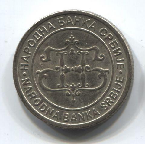 2 динара 2003 Сербия XF