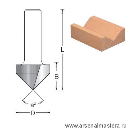Фреза пазовая V-образная DIMAR 25,4 x 19,1 x 57 x 12 угол 90 1050199