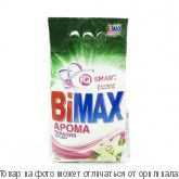 BiMax Автомат Аромат Ароматерапия.Стиральный порошок 3кг. мягкая упак., шт