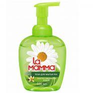 Пена La Mamma для рук с ароматом ванили, 500мл