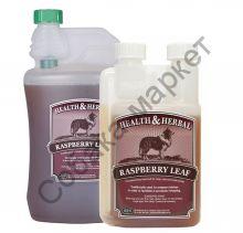 Добавка для беременных собак Raspberry Leaf Листья малины Великобритания