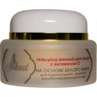 Гель-уход «Винный» с витамином С для нормальной, жирной и комбинированной кожи на основе БЕЛОГО ВИНА (Код 777130 - объем 50 мл)