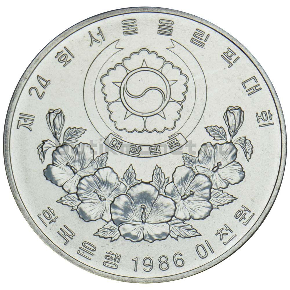2000 вон 1986 Южная Корея Бокс (XXIV летние Олимпийские Игры, Сеул 1988)