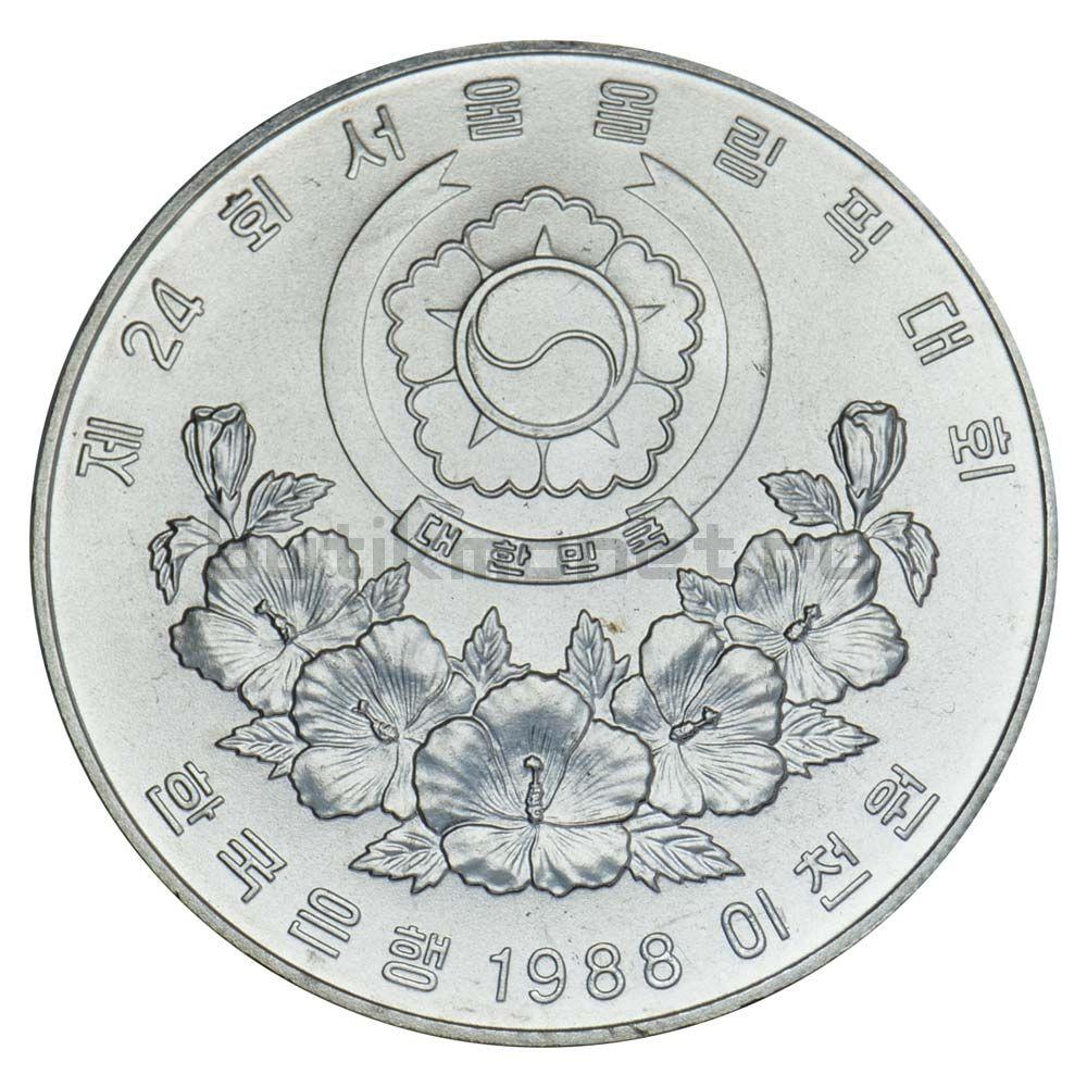 2000 вон 1988 Южная Корея Штанга (XXIV летние Олимпийские Игры, Сеул 1988)