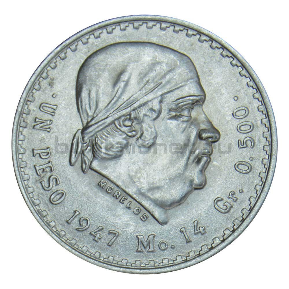 1 песо 1947 Мексика Хосе Морелос