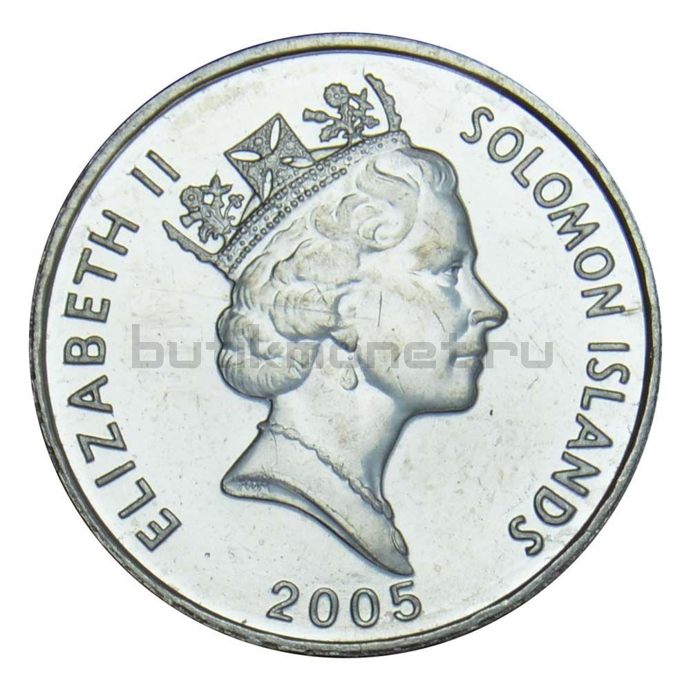 5 центов 2005 Соломоновы Острова