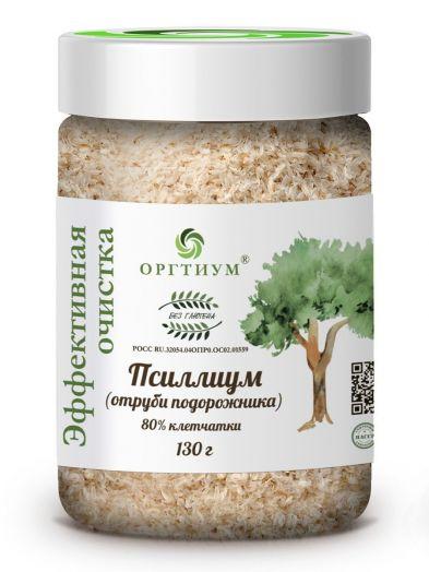 Псиллиум (отруби семян подорожника)
