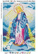 АП-269 Фея Вышивки. Непорочное Зачатие Пресвятой Девы Марии. А4 (набор 900 рублей)