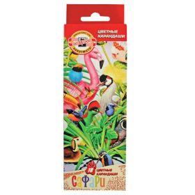 Набор карандашей цветных САФАРИ 18 цв.