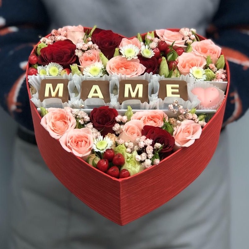 """Коробочка с шоколадными буквами """"Маме"""" №3"""