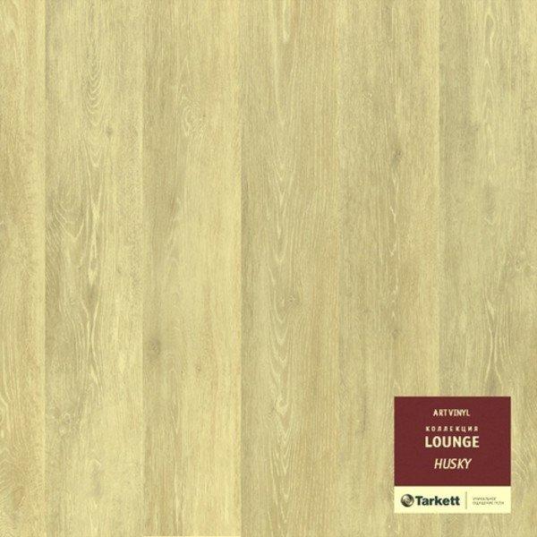 Tarkett Art Vinyl Lounge Husky, 34/43 класс