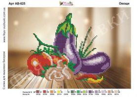 АВ-625 Фея Вышивки. Овощи. А4 (набор 450 рублей)