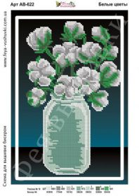 Фея Вышивки АВ-622 Белые Цветы схема для вышивки бисером купить оптом в магазине Золотая Игла