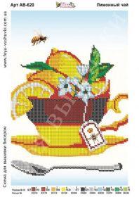 Фея Вышивки АВ-620 Лимонный Чай схема для вышивки бисером купить оптом в магазине Золотая Игла