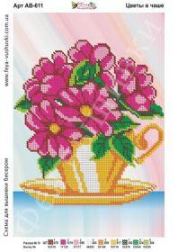 Фея Вышивки АВ-611 Цветы в Чаше схема для вышивки бисером купить оптом в магазине Золотая Игла