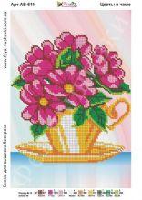 АВ-611 Фея Вышивки. Цветы в Чаше. А4 (набор 600 рублей)