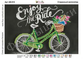 Фея Вышивки АВ-610 Старинный Велосипед схема для вышивки бисером купить оптом в магазине Золотая Игла