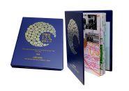ЯПОНИЯ. Набор монет UNC 1996 года. 125 лет рождения Йены