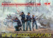 Фигуры, Пехота Союза (Гражданская война в США)
