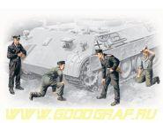 Фигуры, Немецкий танковый экипаж 1943-1945