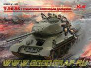 Т-34-85 с советским танковым десантом