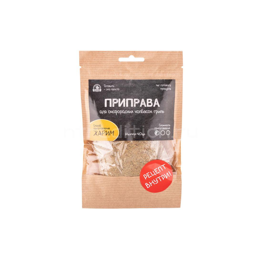 Приправа для оксфордских колбасок гриль, 40 гр