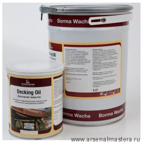 Масло датское Borma Decking Oil 5 л для террас Бесцветное 4972-IL