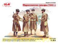 Фигуры Марокканские гумьеры (1943 г.)