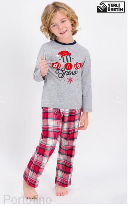 AR-1070-G AR пижама для мальчика Arnetta