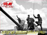 Советский танковый экипаж (1979-1988), фигуры