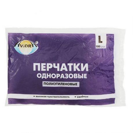 Перчатки одноразовые полиэтиленовые Aviora, 50 пар