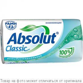 Absolut.Мыло антибактериальное Освежающее 90г, шт