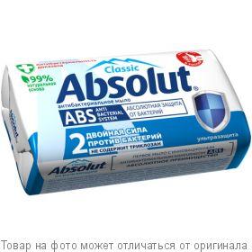 Absolut.Мыло антибактериальное Ультразащита 90г, шт