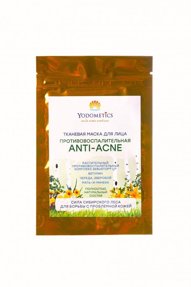 Тканевая маска для лица Противовоспалительная Anti - acne Сила сибирского леса для борьбы с проблемной кожей