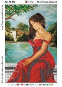 Фея Вышивки АВ-603 Мечтающая Девушка схема для вышивки бисером купить оптом в магазине Золотая Игла
