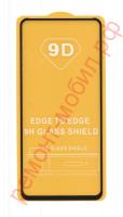 Защитное стекло для Samsung Galaxy A80 ( SM-A805FD ) / Galaxy A90 ( SM-A905FD )
